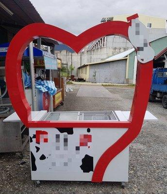 【花蓮二手倉庫】【愛心飲料攤車/玻璃冷凍冰櫃】【全省服務】