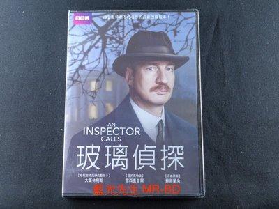 [DVD] - 玻璃偵探 An Inspector Calls ( 得利公司貨 )