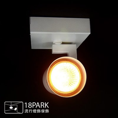 【18Park】簡約時尚 Pure line [ 純系吸壁燈-單燈 ]