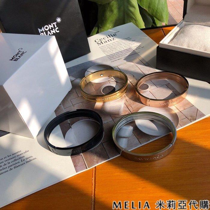 Melia 米莉亞代購 商城特價 數量有限 每日更新 19ss Montblanc 萬寶龍 手鐲 精鋼材質 精緻包裝