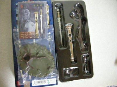 7-11 霹靂武器名鑑  單賣墨曲劍