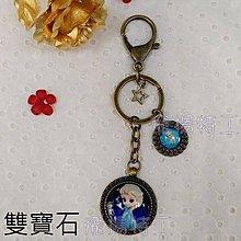 【飛揚特工】時光寶石 鑰匙圈 雙寶石 玻璃寶石 手工/客製化