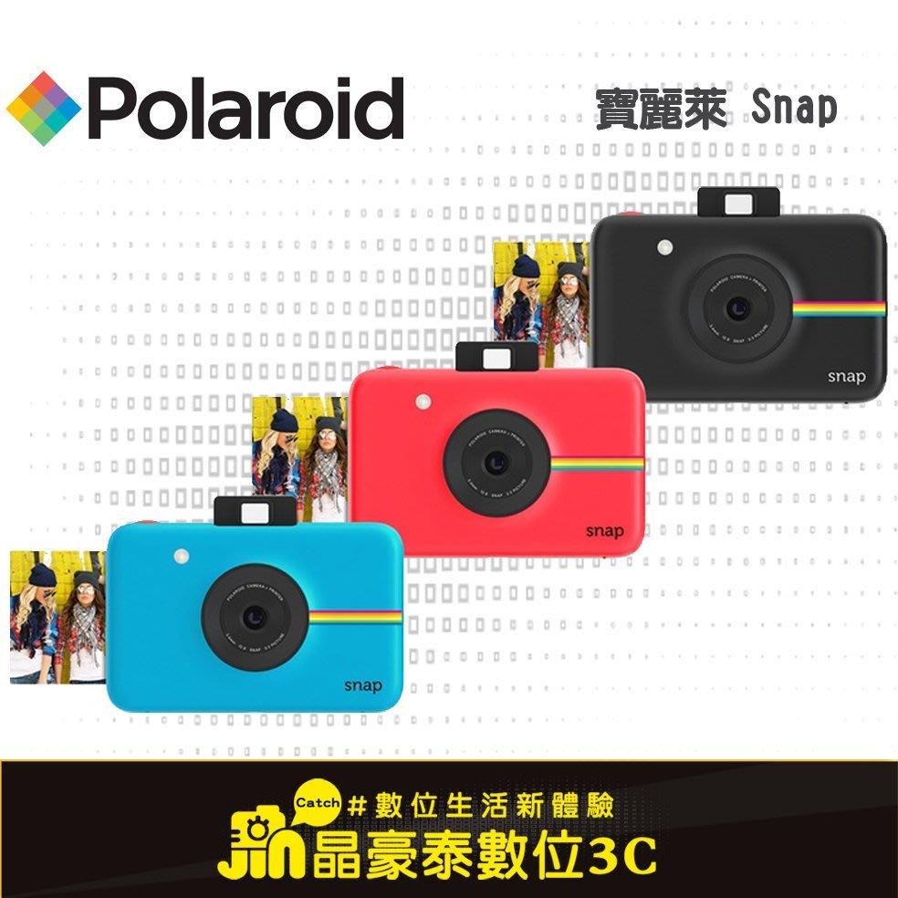 台南 晶豪野 現貨  Polaroid SNAP 數位拍立得
