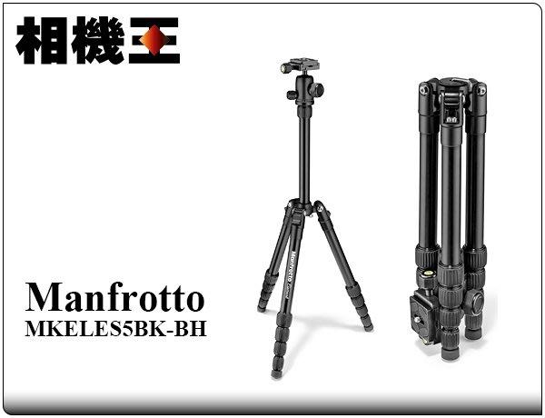 ☆相機王☆Manfrotto MKELES5BK-BH Element 小型鋁合金五節腳架 黑色 公司貨 (4)