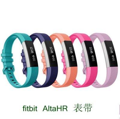 小花精品店-Fitbit alta hr錶帶 alta 手環錶帶通用 新款促銷fitbit錶帶含膜