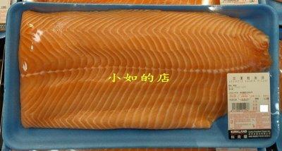 【小如的店】COSTCO好市多代購~挪威空運新鮮養殖鮭魚排(每盒約1.2kg)低溫運1-3盒 150元