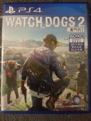PS4 含特典 看門狗2 Watch Dogs 2 中文版 中文 光碟無刮