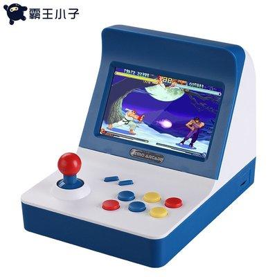 @惠多多A8復古迷你街機Retort Arcade掌上游戲機搖桿雙手柄game