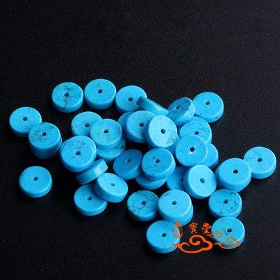 【福寶堂】優化松石隔片隔珠 DIY散珠串珠金剛星月菩提配飾diy配件(一組50顆)