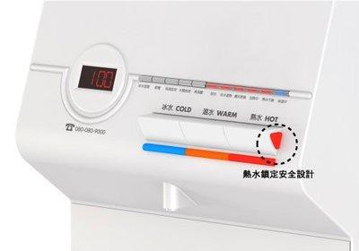 *錦達*【賀眾牌桌上型溫熱純水飲水機 UR-672BW-1】另有UR-632AW-1 來電最低價
