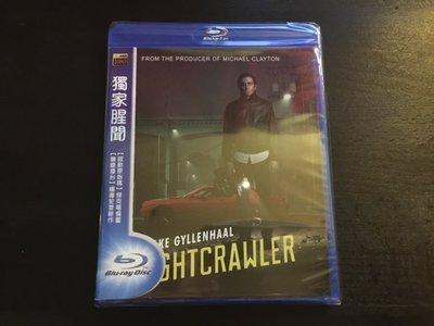 (全新未拆封)獨家腥聞 Nightcrawler 藍光BD(得利公司貨)限量特價