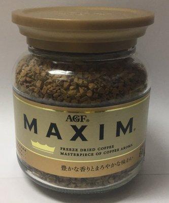 日本 AGF MAXIM 箴言咖啡 80g/ 瓶