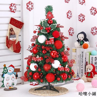 聖誕樹 聖誕裝飾 60cm裝飾圣誕樹 桌面臺面diy小圣誕樹裝飾套餐擺件圣誕裝飾品全館免運價格下殺