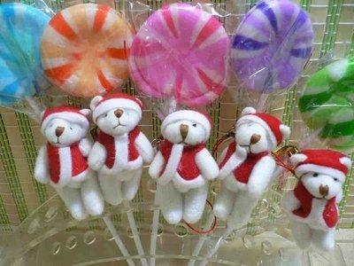 聖誕熊/開心兔+三款台製棒棒糖~耶誕節禮物結婚禮小物婚宴囍糖二次進場送客禮贈品彌月禮周年慶生分享禮來店禮開幕迎賓禮滿額禮