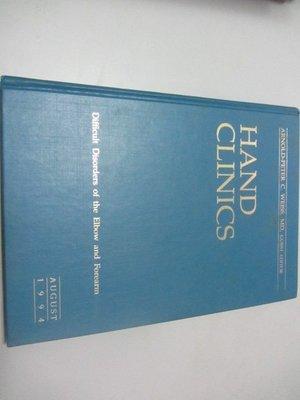 欣欣小棧    骨科原文雜誌*Hand Clinics 1994  august(A2-3櫃)