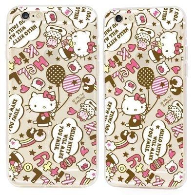 《東京家族》Hello Kitty iPhone 6/6S Plus 5.5吋 TPU保護軟殼-活潑A (現貨)