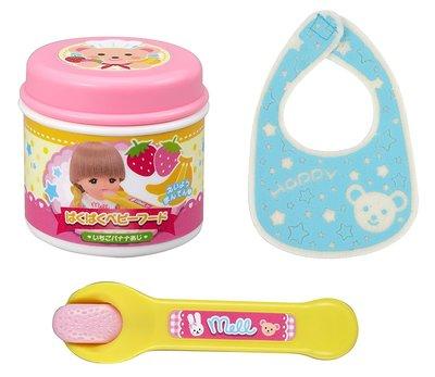 【現貨】日本銷售第一的娃娃小美樂配件系列 小美樂嬰兒副食品   現貨