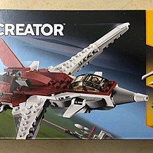 LEGO 31086 Creator 3in1 Futuristic Flyer