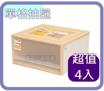 聯府 20公升 LV71 收納箱(4入) 收納櫃 整理箱 塑膠盒 露營 收納 單格 抽屜【H11001101】塔克百貨
