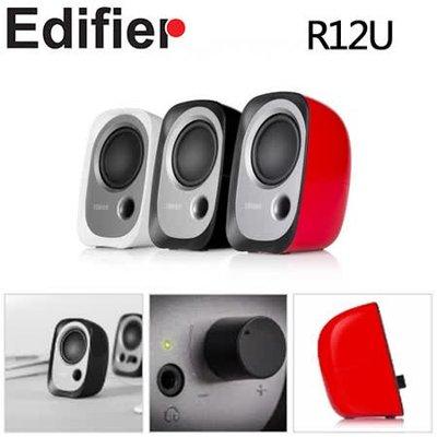 【超人百貨W】Edifier 漫步者 R12U 2聲道 喇叭 USB供電 連接電腦、筆電更方便 3.5mm輸入