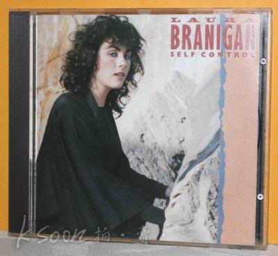 Laura Branigan-Self Control,1984年,德國製,無IFPI,ATLANTIC唱片