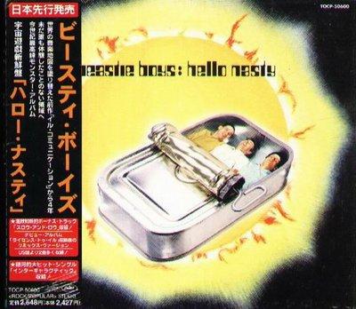 K - Beastie Boys - Hello Nasty - 日版 +2BONUS - NEW