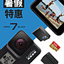 [富豪相機]GoPro HERO7 BLACK (公司貨)超值...