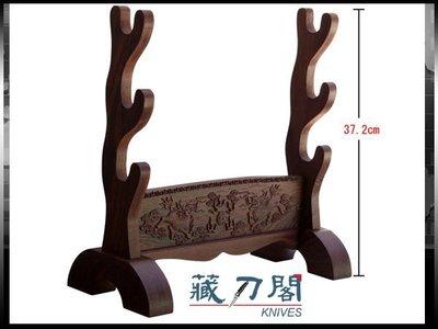 《藏刀閣》手工雕刻三層刀架