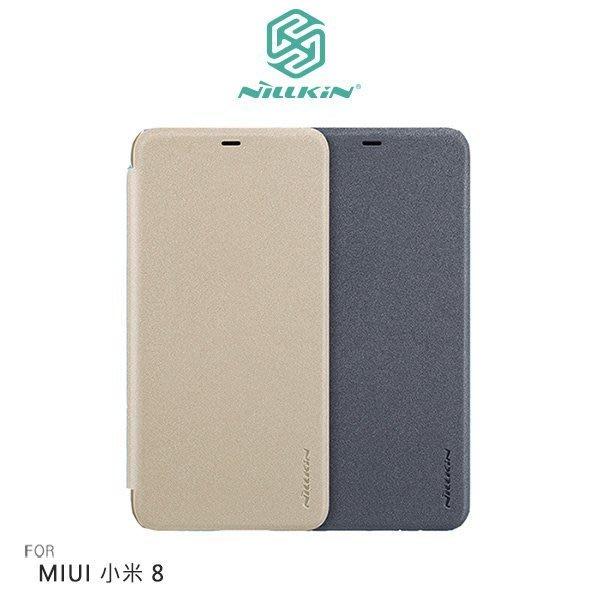 【海佃MIKO米可手機館】NILLKIN MIUI 小米 8 星韵皮套 側掀保護套 手機殼 保護殼 手機保護套