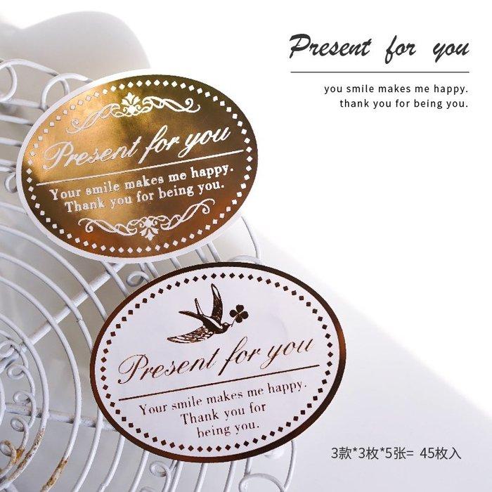 【berry_lin107營業中】復古燙金英文貼紙 奶茶飲料瓶貼 烘焙裝飾貼 5*6.5cm 45枚入