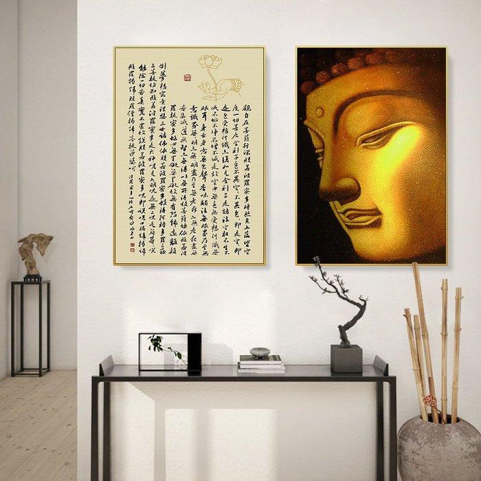 ABOUT。R 佛像裝飾畫現代裝飾畫佛教牆畫教室掛畫風水壁畫觀世音裝飾畫有框畫大氣組合畫心經掛畫(7款可選)