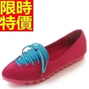 豆豆鞋 女鞋子-撞色鞋帶時尚小尖頭果凍底女休閒鞋2色65l50[獨家進口][米蘭精品]