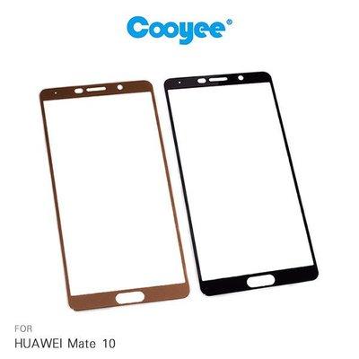 *phone寶*Cooyee HUAWEI Mate10 滿版玻璃貼(全膠) 玻璃貼 9H