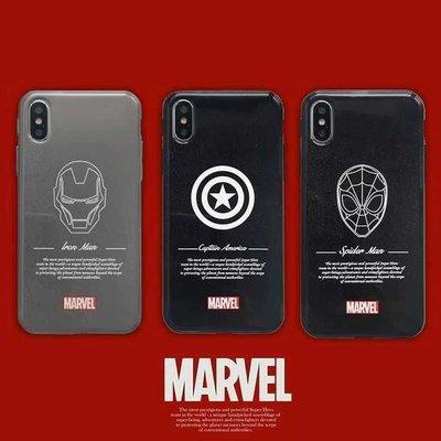 MARVEL系列美國隊長鐵甲奇俠蜘蛛俠iPhone蘋果手機殼手機軟殼