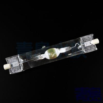五3↓↓庫存品。青島水族。台灣MACRO現代---HQI雙端複金屬鹵素燈泡==150w-3000k(歐斯朗OSRAM)
