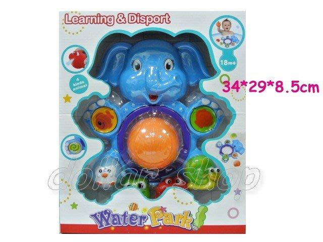 寶貝玩具屋二館☆【寶寶】好好玩大象寶寶投籃遊戲洗澡玩具組(大象+小動物的籃球洗澡玩具)
