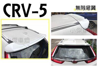 小傑車燈精品--全新 HONDA CRV 5代 CRV 2017 2018 19年 MUGEN無限尾翼 含烤漆