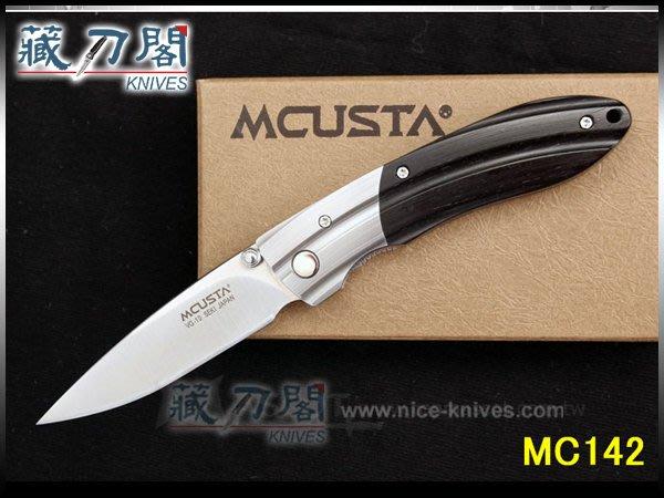 """《藏刀閣》MCUSTA-(MC-142)""""Ripple""""波紋紳士折刀(非洲黑檀木)"""