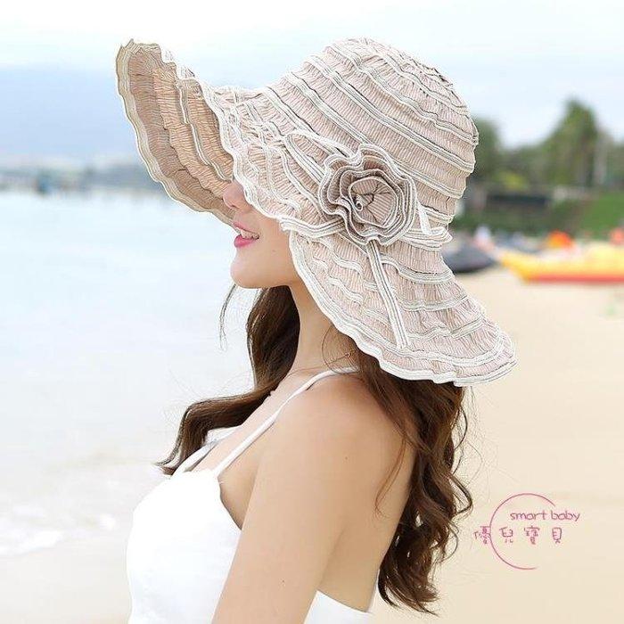 遮陽帽子女夏季防曬帽出游防紫外線沙灘帽可折疊海邊大檐帽可調節 一件免運