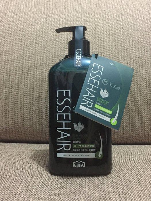 現貨 超級生眉草洗髮精/ESSEHAIR易生絲原汁生眉草洗髮精500ml/瓶
