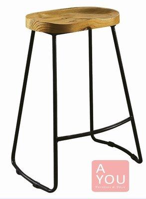 基爾吧台椅~(免運費)促銷價$1900元【阿玉的家2018】