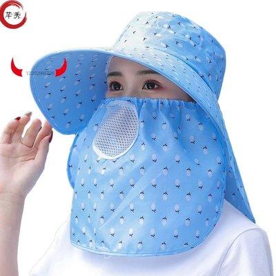 戶外騎車遮臉防紫外線曬面罩大簷遮陽帽太陽新帽採茶幹農活涼帽子夏FYTFU