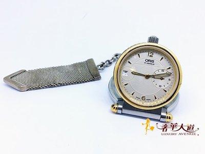 *奢華大道國際精品*【W0488】ORIS 旅人座鐘/手動上鍊36MM懷錶 7456