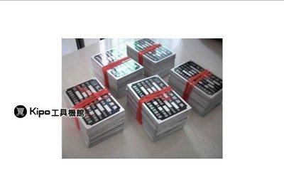 金屬鋁牌訂做/不鏽鋼牌/銅牌印刷/標牌名牌印刷/機械銘牌印刷/鋁片訂製VAC006201C