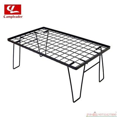 【戶外優品】戶外野營迷你折疊桌黑色網桌置物架冰箱架木板桌便攜野餐桌燒烤桌 403