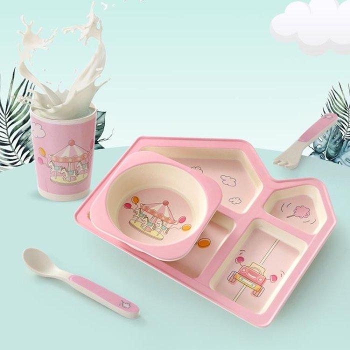 竹纖維兒童餐具套裝寶寶餐盤輔食碗嬰兒碗勺學吃飯碗防摔分格玉米