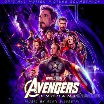 【美版】復仇者聯盟:終局之戰 電影原聲帶 Avengers: Endgame---8741499US