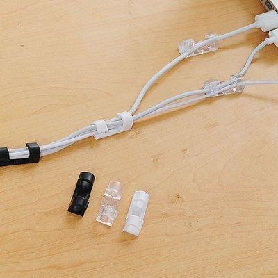 ☜shop go☞  固線夾 整線器 充電線 收納整理器 牆面 理線器 集線器 固定夾 黏貼式 電線固定器【L143】