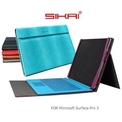 SIKAI  Microsoft Surface Pro 3  簡約皮套   黑色/紅色/紫色/棕色/灰色