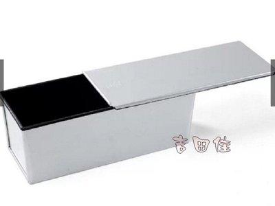 [吉田佳]B882012三能,不沾土司盒26兩,附贈蓋子,SN2012,另售12兩不沾土司模SN2052,吐司模